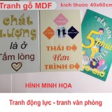 Tranh-dong-luc-go-MDF-40x60